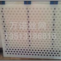 供应塑料网孔板