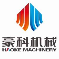 山东豪科机械设备有限公司