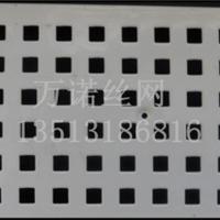 供应钢板冲方孔