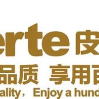 苏州皮尔特管业科技有限公司湖南办事处