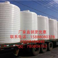 10立方室外露天水箱 10吨塑料储罐