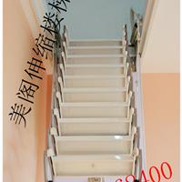 金昌阁楼电动伸缩楼梯