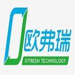 欧弗瑞环保科技有限公司