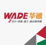 深圳市澳格思整体家具有限公司