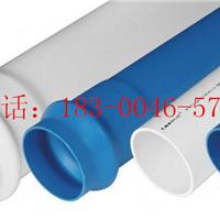 山东临沂PVC给水管upvc给水管销售批发供应