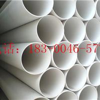PVC排水管upvc排水管雨水管生产厂家批发
