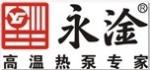 东莞市永淦节能科技有限公司,