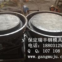 水泥制品井盖钢模具价格井盖钢模具产品图片