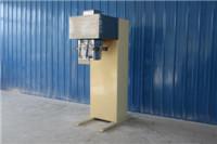供应电子定量包装秤厂家