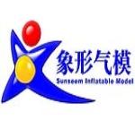 北京至信膜结构技术开发有限公司