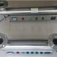 供应厂家直销紫外线消毒器