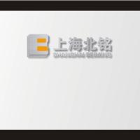 上海北明高强度钢材有限公司