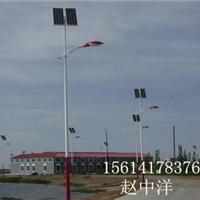 供应沧州太阳能路灯,沧州太阳能LED路灯