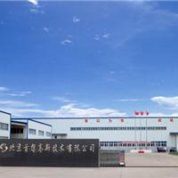 北京首想科技发展有限公司