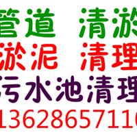 武汉市盛久通管道疏通清洗有限公司