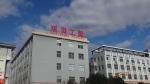 台州市黄岩双贝模塑有限公司
