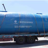 北京中日成其美环境科技发展有限公司