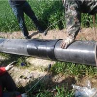 供应 埋地钢制管道外层防腐专用热收缩带