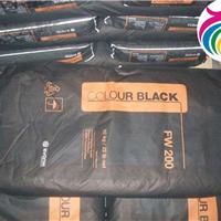进口德固赛碳黑FW200  高色素碳黑 金属漆用