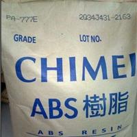 供应ABS超高耐热PA-777E台湾奇美