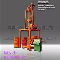 水泥制管机|混凝土制管机|水泥制管机厂03