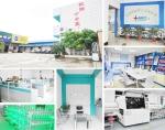 江门市艺光科技开发有限公司