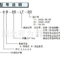 供应IPH-3B-10-20   IPH-3B-13-20
