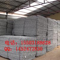 供应三拧石笼网  重型六角网 厂家直销