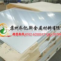 供应321不锈钢价格 耐高温sus321钢棒/钢板