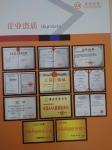 天津市鲁海钢管有限公司