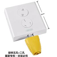 明装插座 旋转安全门明装插座多功能插座