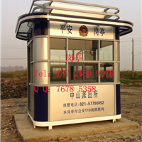 供应交通治安岗亭,上海保安岗亭厂家