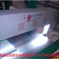 镀铝薄膜外观瑕疵在线检测系统