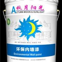 环保哑光内墙漆