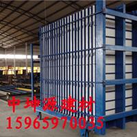 供应湖北菱镁保温板设备,原料来源没有局限
