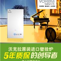 南京沃克拉冷暖设备有限公司
