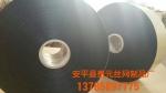 安平县贵元丝网制品厂