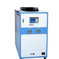 供应 20hp风冷冷冻机 10hp风冷冷冻机