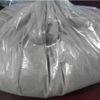 供应立方碳化硅微粉价格