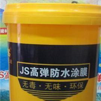 JS防水 选新三峡厂家直销