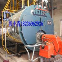 供应2吨燃油锅炉,1吨锅炉