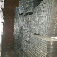 大量批发轻钢龙骨、厂家直销北京总经销