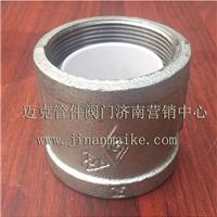 大量现货批发迈克管件衬塑玛钢A型B型管箍
