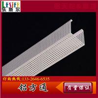 供应优质冲孔铝方通U型铝方通生产定制厂家
