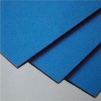 铝塑板厂专业生产铝塑板,颜色全,物美价廉
