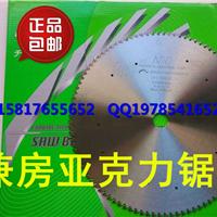 供应扩散板开料专用日本兼房锯片