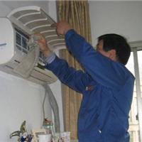 成都中央空调清洗保养有限公司
