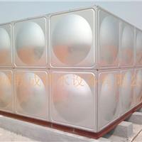 供应冲压焊接式不锈钢水箱价格低廉