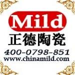 景德镇正德陶瓷总有限公司