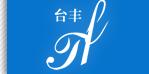 上海台春节能科技有限公司